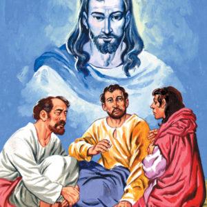 (Mt 18,15-20) Se ti ascolterà avrai guadagnato il tuo fratello.