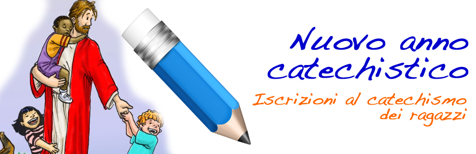 iscrizionicate12